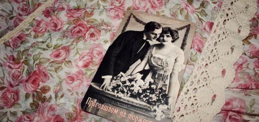 открытки, пригласительные, свадьба,